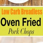 Skinny Oven Fried Pork Chops | Mommy's Home Cooking